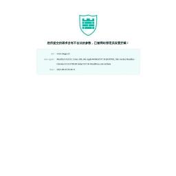 视频解析-vip解析-vip视频在线解析网站-牛嘎