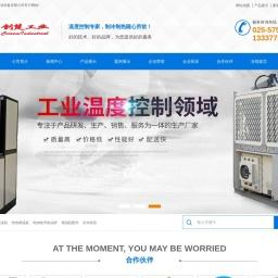 护栏网厂家_护栏网价格_锌钢围栏_声屏障-南京创楚工业设备有限公司