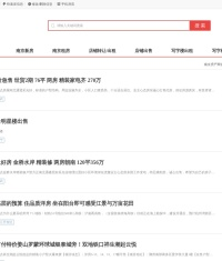 南京房产网