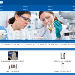 超纯水机-实验室超纯水机-实验室超纯水系统-南京欧波克设备有限公司