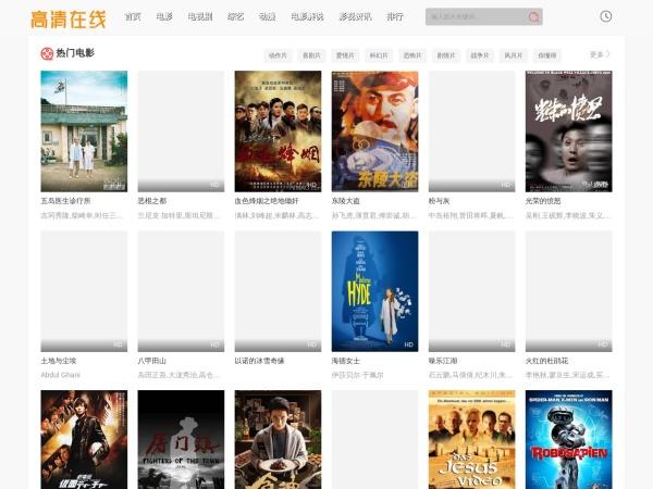 南京鑫福旺玻璃厂