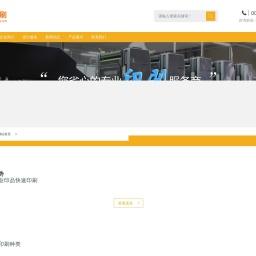 南京包装印刷_南京印刷厂-画册印刷-南京印刷包装服务公司