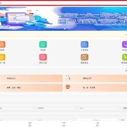 内蒙古高考信息查询网_内蒙古地区最专业高考信息查询网