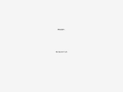 中华农历网