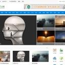 伊斯兰之光
