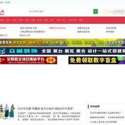 女人网 nrw.cc-时尚女性门户网站