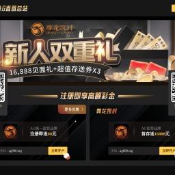 北京威联展览公司