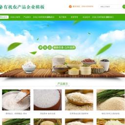 宁夏体育健身器材生产厂家