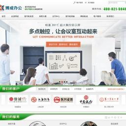 上海复印机租赁复印机出租彩色打印机租赁和维修-上海复印机租赁公司
