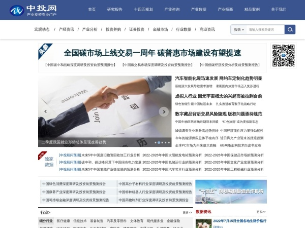 www.ocn.com.cn的网站截图