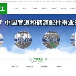 阻火器-储罐管道阻火器-煤氧天然气排气阻火器-上海庆工设备制造公司