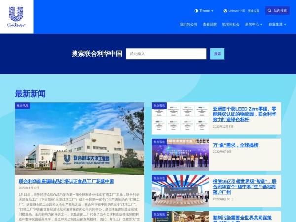 奥妙官方网站
