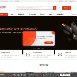 上海网站建设-网站制作-网站设计-网站建设公司-摩恩网络