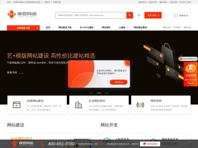 上海網站建設