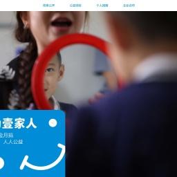 壹基金官方网站-壹基金