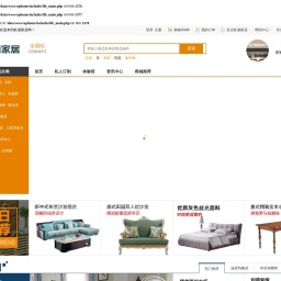 欧浦家居网,全屋整体家居服务商,家具私人订制,广东顺德乐从家具网上商城,修筑品质家居