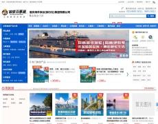 重庆海外旅行社