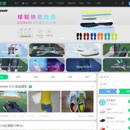 足球鞋足球装备门户-偶偶足球装备网