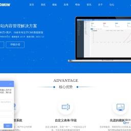 PageAdmin CMS-安全、稳定、企业级网站内容管理系统