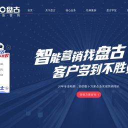 盘古网络集团有限公司