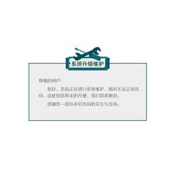 人民教育出版社官方网站-培根铸魂 启智增慧