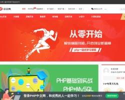 php中文网