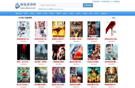 飘花电影网_飘花电影网官网