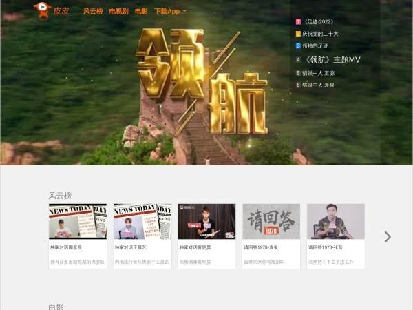 www.pipi.cn的网站截图