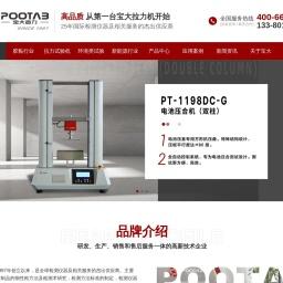 拉力机-涂布机-电子拉力试验机厂家-广东宝大宣力科技有限公司