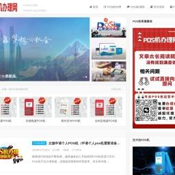 拉卡拉电签版 - 拉卡拉个人POS机免费申请办理「全国包邮」