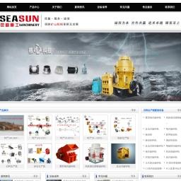 石料生产线,砂石料生产线,石料生产线设备—-河南世盛重工机械制造有限公司