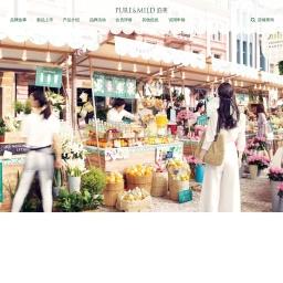 资生堂泊美中国官网