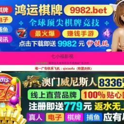 第一影院-乐乐、喜蒙、兔六、追风、玖陆玖、木瓜、八哥、影音、电影网-同期影视网