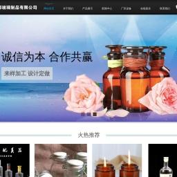 玻璃瓶厂-玻璃瓶生产厂家-徐州贵邦玻璃制品有限公司