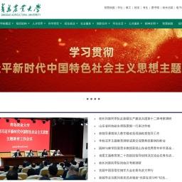 青岛农业大学_Qingdao Agricultural University