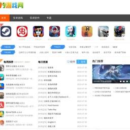 QC99作文网,作文大全,免费范文网