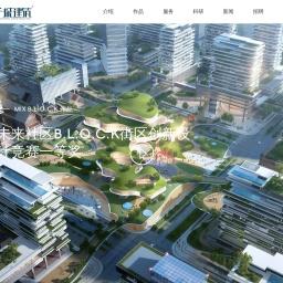 杭州千城建筑设计集团股份有限公司——千城万象,因我改变