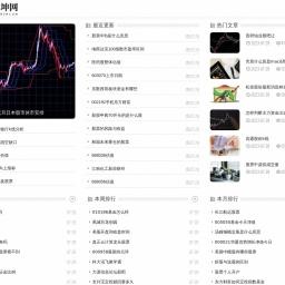 青岛注册公司_城阳公司注册_黄岛代理记账-瑞泽坤财税