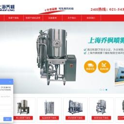喷雾干燥机_小型实验室用喷雾造粒干燥机_生产厂家报价