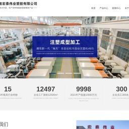 青海石膏厂