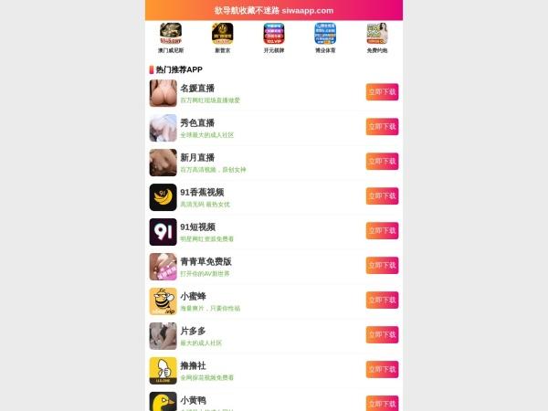 www.qiansouwang.com的网站截图
