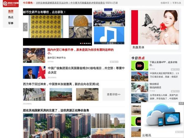 www.qianyan001.com的网站截图
