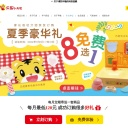巧虎官方网站