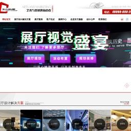 武汉展示厅设计公司-企业展厅装修-东方旗舰