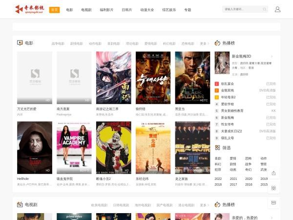 www.qimiyingshi.net网站缩略图