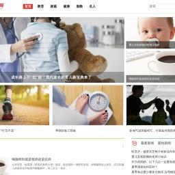 亲贝网-怀孕,分娩,坐月子,育儿知识,早教,专业的育儿网站,亲子知识问答一体的亲子网站qinbei