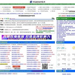 青岛港集装箱场站提单号查询首页-青岛港物流信息网