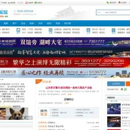 青州论坛_青州吧_青州城市生活消费新媒体