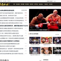 拳击|拳击航母-中文拳击/搏击门户网站