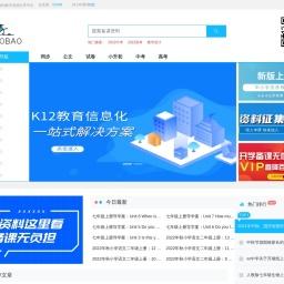 亲宝网:父母和宝宝都喜爱的亲子门户网站!